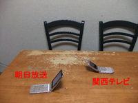 2012080601.jpg